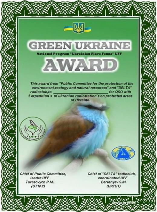 GREEN-UKRAINE 1