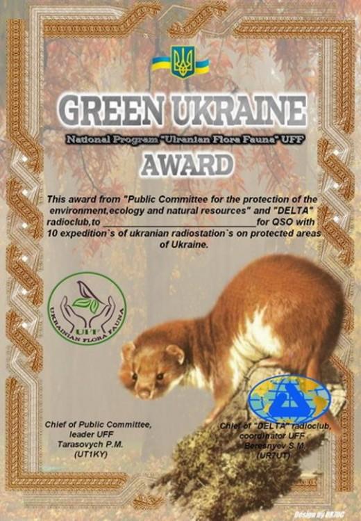 GREEN-UKRAINE 2