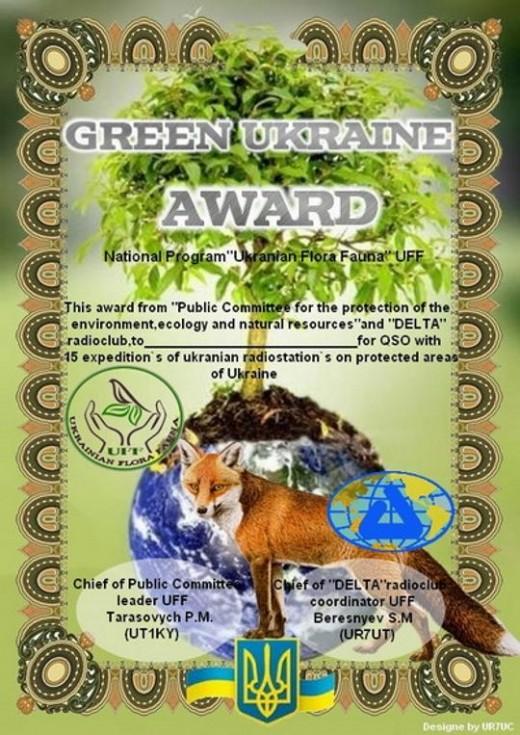 GREEN-UKRAINE 3