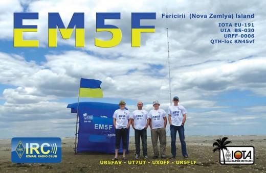 QSL EM5F IOTA EU 191