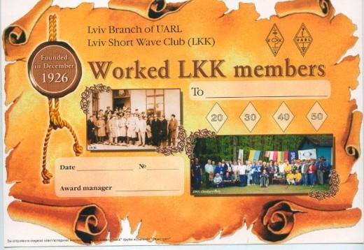 """Диплом """"Worked with members of  Lviv Shortwave Club"""" (W-LKK-M)"""