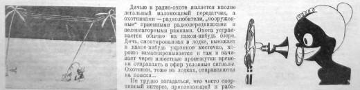 ardf 1957 05