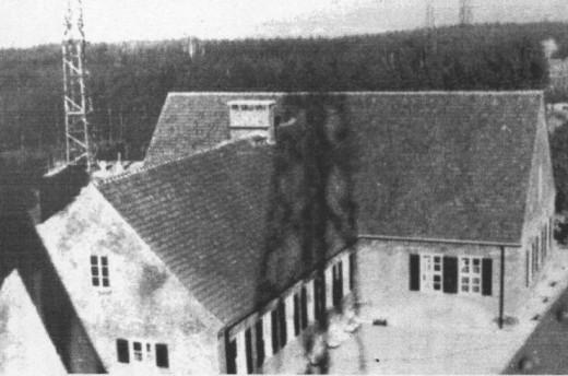 Здание передающего центра.