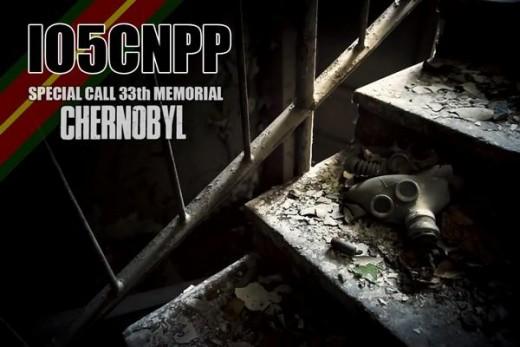 chornobil pam yat lvivshchini 14