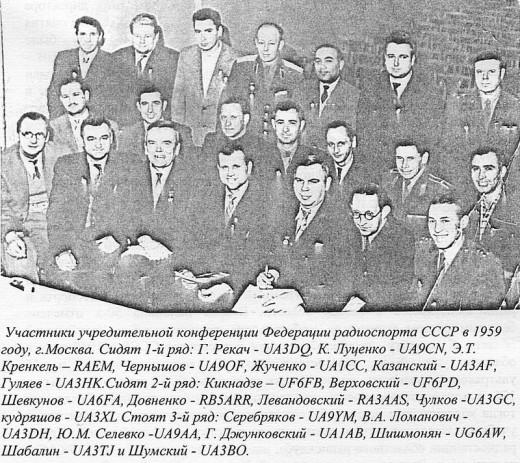 frs sssr 1959 01