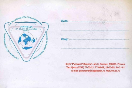 ham mail envelopes and cards 20