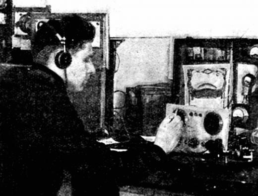 U1AC, 1933 г.