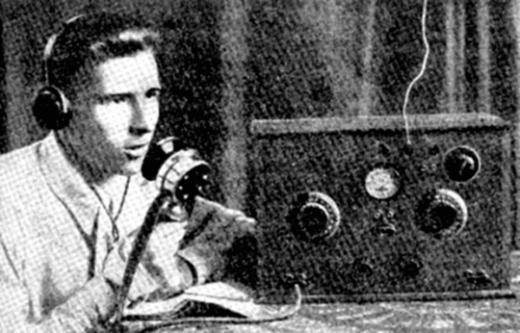 U1CX, 1940 г.
