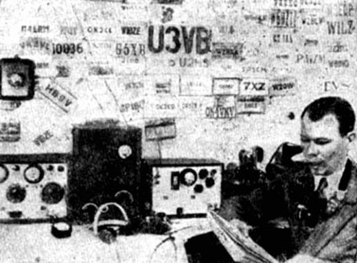 U3VB, 1936 г.
