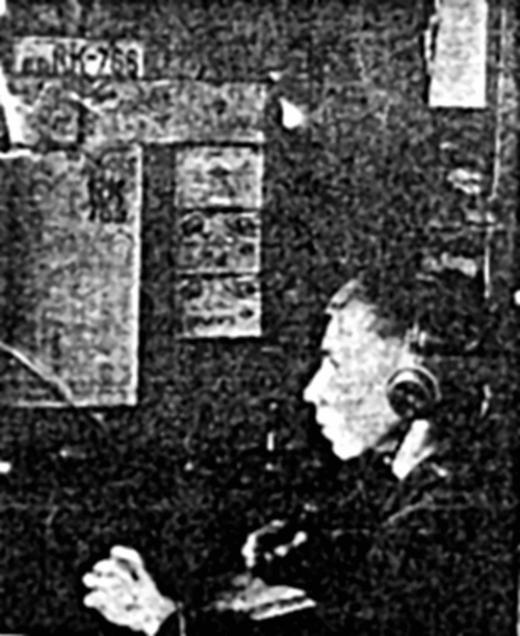 eu2LG, 1932 г.
