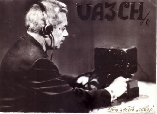 Р. Гаухман