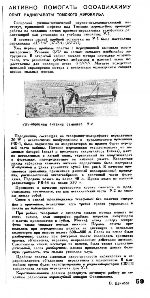 kv dvizhenija tomsk 011