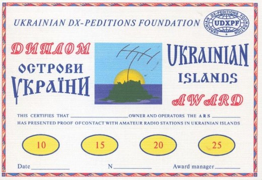 ostrov-diplom