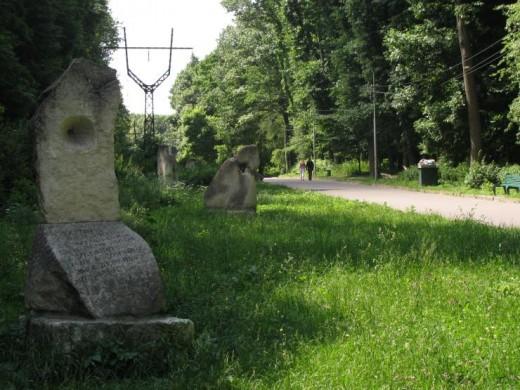 Парк «Знесіння»