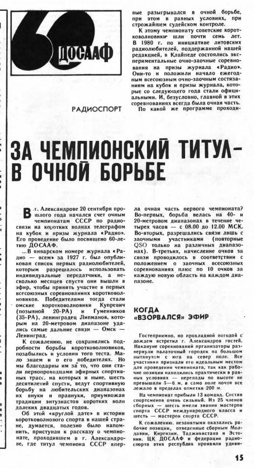 sr kv 1986 004