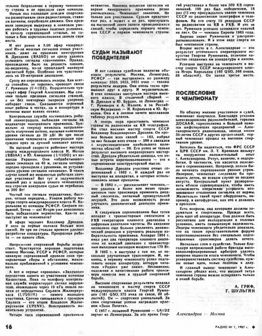 sr kv 1986 005