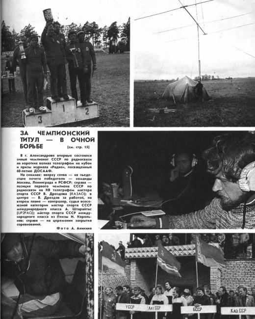 sr kv 1986 006