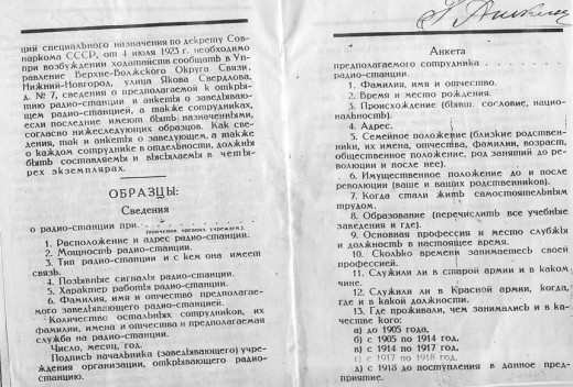 ustav-nor-008