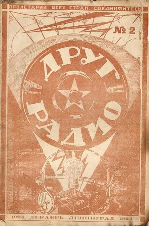 pre war amateur radio publications 05
